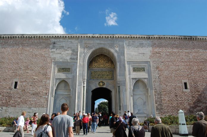 The gates of Topkapı Palace.
